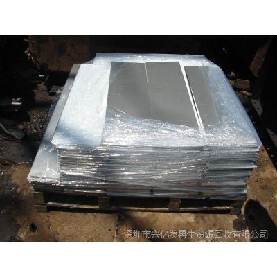 专业购销工不锈钢片 不锈钢边角料 不锈钢丝 不锈钢屑
