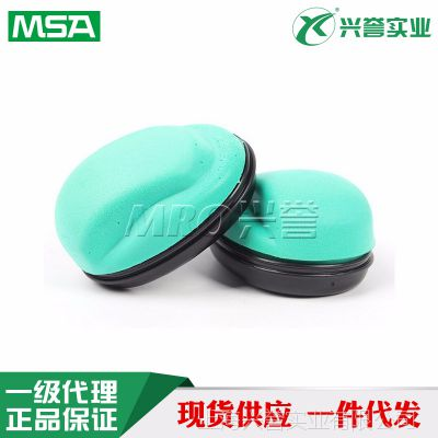 梅思安 SOR60080 卓越型耳罩用维护保养包 听力配件