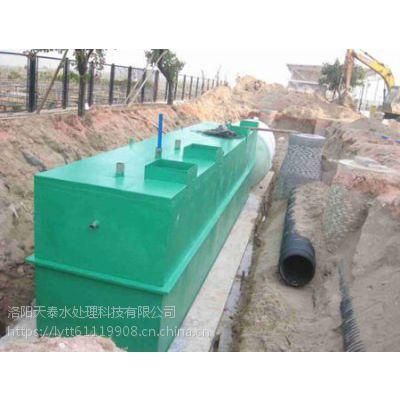 洛阳附近乡镇污水处理设备专卖