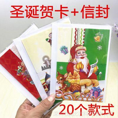 创意圣诞节贺卡 高档对折商务圣诞小卡片 感谢卡多款混批发