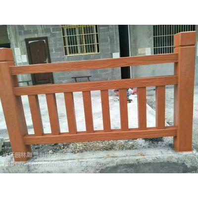 河道景区艺术围栏厂家水泥护栏