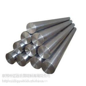 供应优质SUJ2轴承钢 SUJ2光圆钢