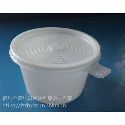 一次性塑料汤碗290ml圆形汤杯汤盒带盖小碗例汤打包盒密封套装