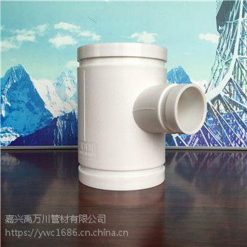 浙江沟槽式HDPE超静音排水管生产厂家-三通
