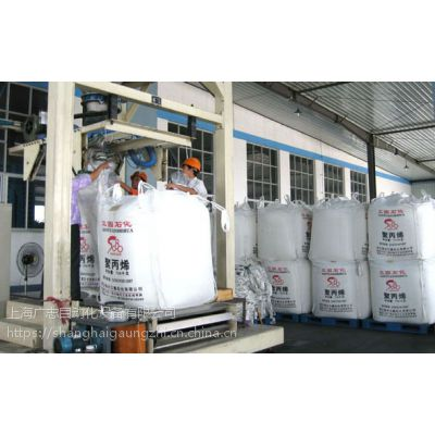 称重灌装机吨袋称重粉体包装机上海广志自动化