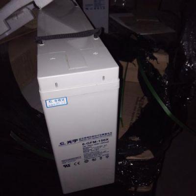 哈尔滨光宇6-GFM-80蓄电池光宇12V80AH蓄电池电信12V专用