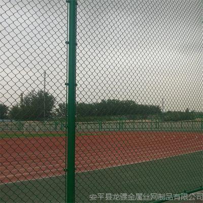 网球场围网报价 塑胶网球场围网 金属网围栏