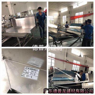 湛江港通加油站包边2.0厚中华红色铝单板(版金成型)