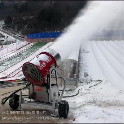 供应人工造雪机低耗能出雪量大的造雪机价格