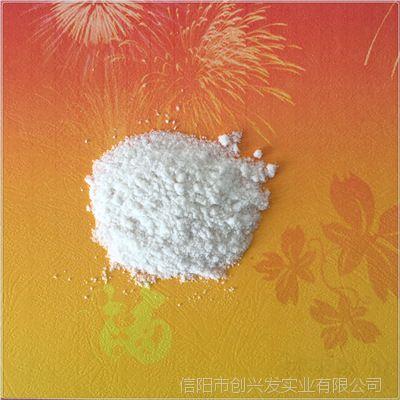 创兴发牌食品级珍珠岩助滤剂 食品添加剂 珍珠岩 快速GK110-3