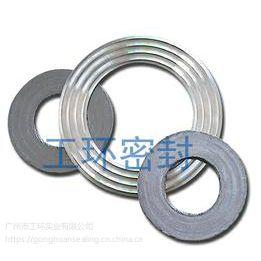 广东广州工环金属齿形垫片缠绕垫片平垫片