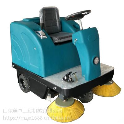 工业驾驶式扫地机电动清扫车物业保洁公司清洁吸尘车工厂扫地车