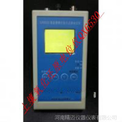 QS供应 土壤氧化还原电位仪QX6530 土壤氧化还原电位仪 精迈仪器