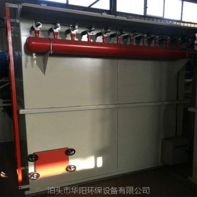 泊头华阳环保 厂家生产布袋除尘器 脉冲布袋除尘器