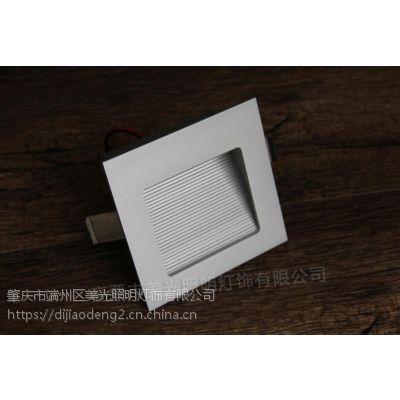 地脚灯 铝材LED 嵌入式86型 墙脚台阶灯