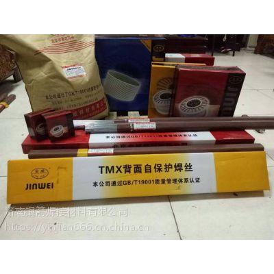 TFS-309L不锈钢药芯焊丝E309LT1-1