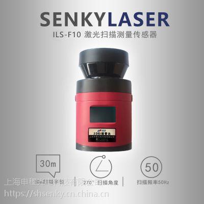 申稷光电30m270°二维激光扫描雷达传感器模块模组测距仪安全红外精度高