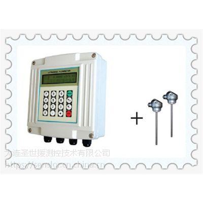 供应大连超声波流量计/大连流量计/配小型外夹S2/厂家直销