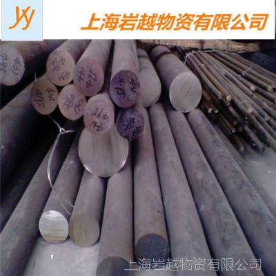 供应日本JIS标准SUJ2高碳铬轴承钢_GCr15耐磨圆钢_精品SUJ2线材
