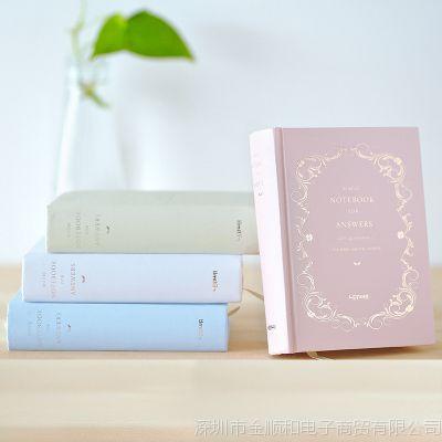 JSH神奇一本不安分的书预言魔法答案之书中英文版中文大本营精装