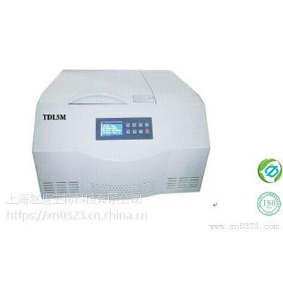 上海TDL5M台式低速冷冻离心机