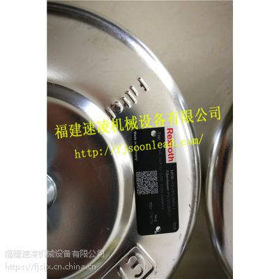 力士乐现货R928018847 TLF II 4-50P10S00-000-00M00气动元件