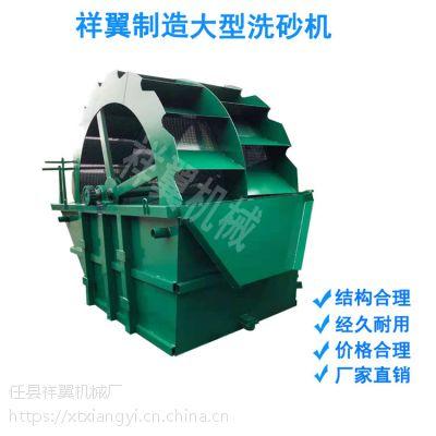 祥翼推荐大型矿山机械设备洗砂机 轮式洗砂机处理量大 洁净度高