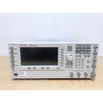 特价出售/出租 是德/Agilent E8267D CW微波信号发生器 20/44GHz