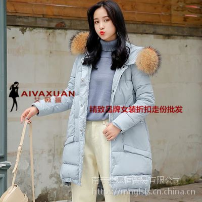 广西折扣女装批发艾薇萱当季新款时尚女装低折扣批发