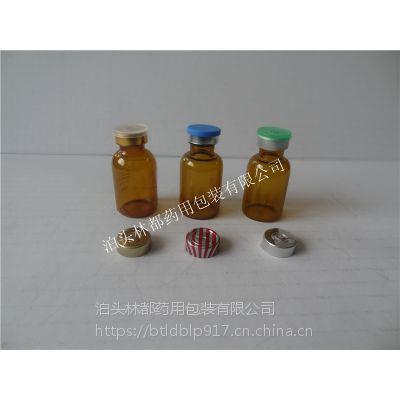 山东林都供应卡口药用玻璃瓶