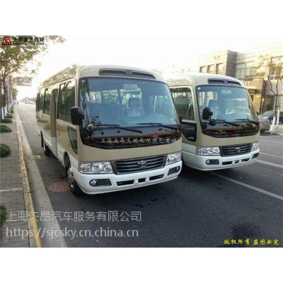 上海租车代驾服务汽车租赁公司各种大中巴市内商务、长途旅游租车