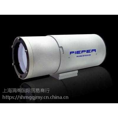 PIEPER摄像机镜头