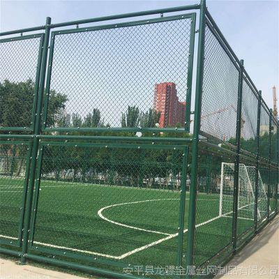 足球场围栏 草坪围栏网 室外篮球场护栏