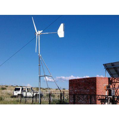 1千瓦风力发电机 同步交流发电机采用高强永磁材料 小型发电机 长春晟成