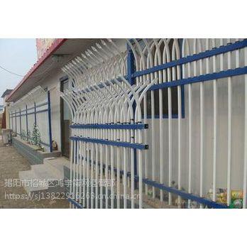 广东省鸿宇筛网施工安全园林锌钢护栏厂家定制 -276