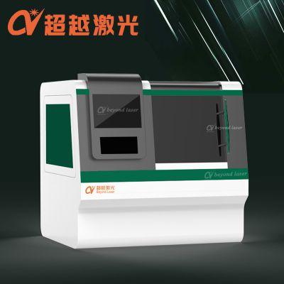 片晶圆硅片激光切割机_深圳超越皮秒激光切割机厂家