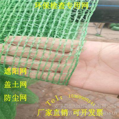 铜川市环境绿化防尘网 裸露地面覆盖网 堆积物绿化网