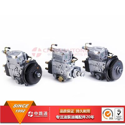 庆铃五十铃 油泵油嘴配件VE4/11E1500L227 高压油泵