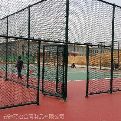 安徽六安球场围栏护栏 公路铁路护栏网 园林养殖围栏 草坪PVC护栏