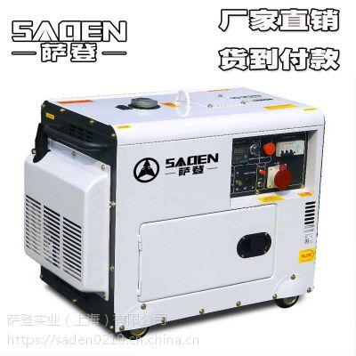 德国萨登7千瓦等功率静音柴油发电机DS7000JYT