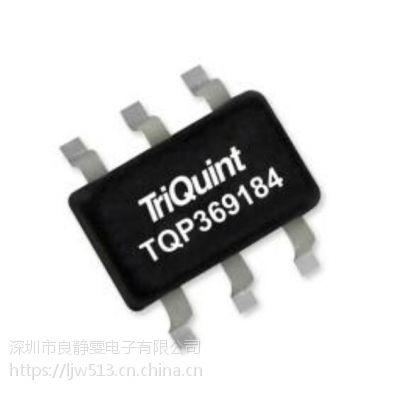 TQP369184,Qorvo原装全新放大器