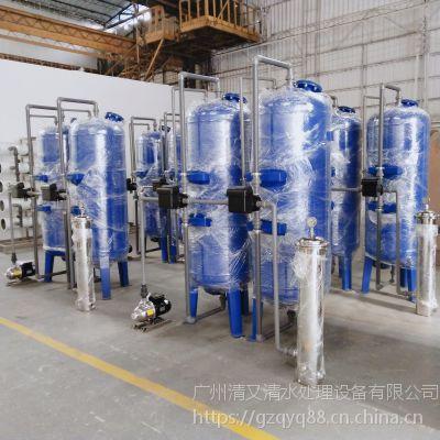 直销广旗牌农村生活污水处理过滤设备 多介质砂碳处理碳钢过滤器