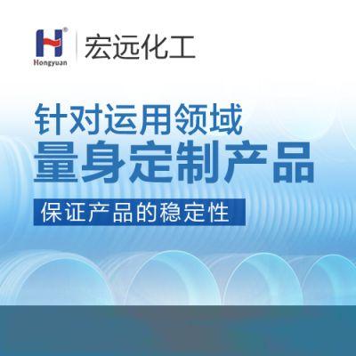 选择钙锌复合热稳定剂时好的厂家很重要