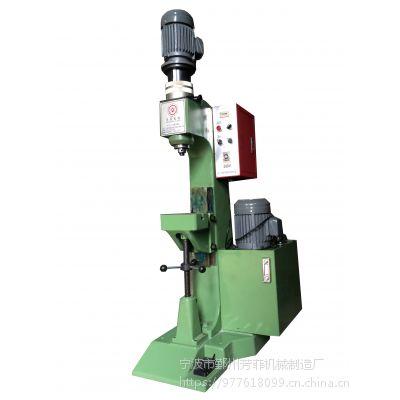 供应宁波芳菲机械FF-Y-7立式液压铆接机,铆接机厂家,铆钉机