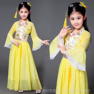女童仙女装古装仙女清新淡雅中国风广袖流仙裙古代衣服儿童古装女