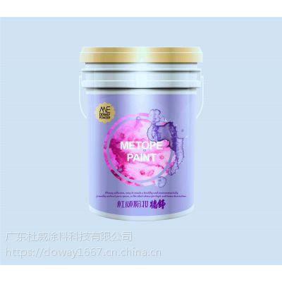 杜威粉妆艺术壁材粉妆-墙饰系列