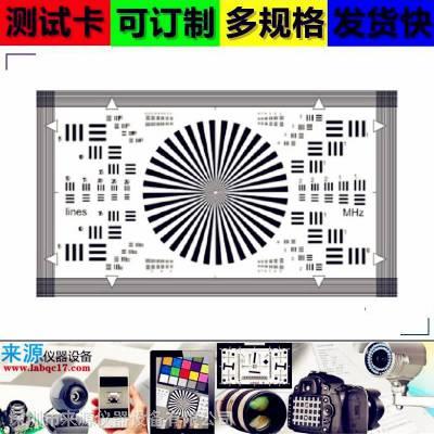 3nh高分辨率扇形行测试图卡YE237电视线路分辨率测试图西门星char