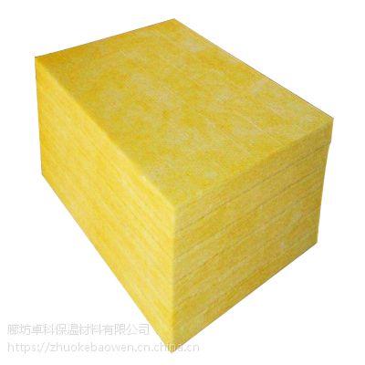 墙体保温玻璃棉板价格 48kg玻璃棉纤维板有现货