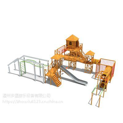 户外儿童乐园游乐设备不锈钢滑梯厂家