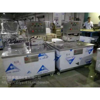 恒泰HTA-5048s 自动机械式超声波,超声波清洗剂厂家直销售后有保障